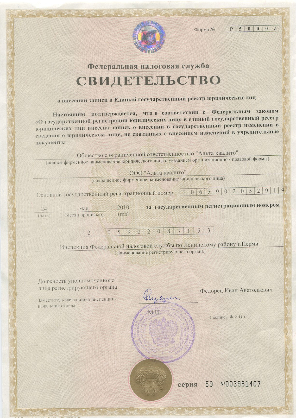 Медицинский центр г ярославля
